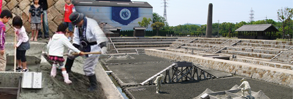 三田尻塩田記念産業公園へようこそ
